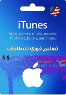 USA iTunes Gift Card 5US