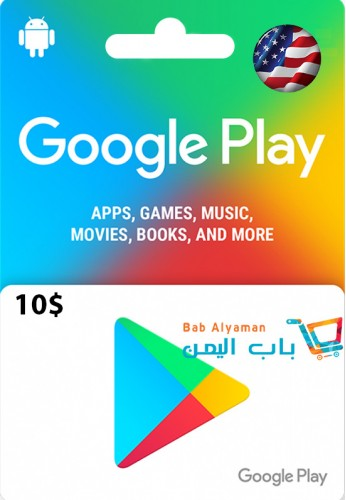 Google Play 10US