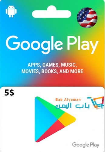 Google Play 5US