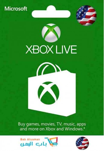 XBox Live Subscription US